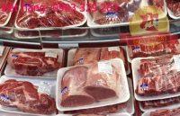 Giá thịt bò Mỹ tháng 4/2017